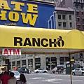 Ranch1@NY/DSC04808