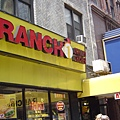 Ranch1@NY/DSC04809