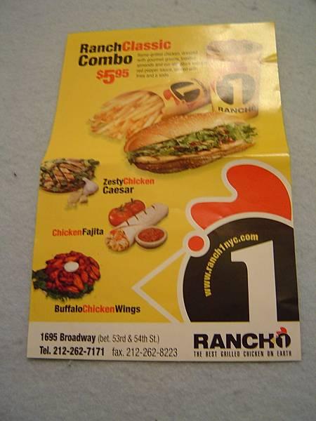 Ranch1@NY/DSC04994