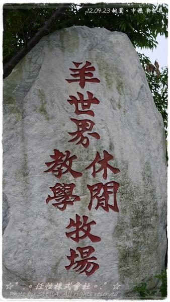 P1370463