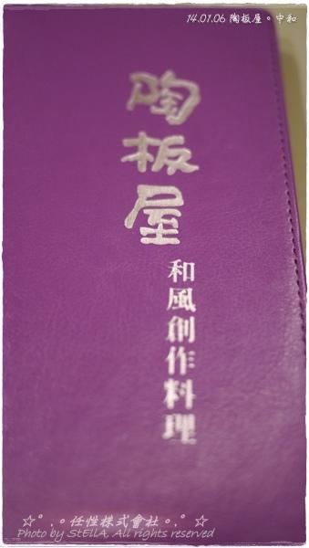 P1160088.JPG