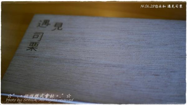 P1250613.JPG