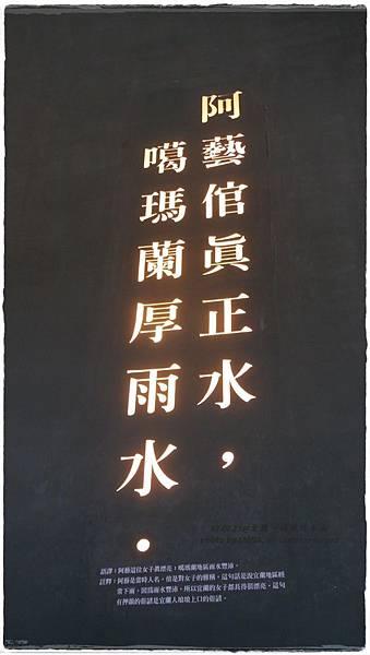 P1690567.JPG