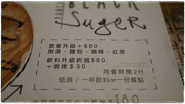 P1050727.JPG