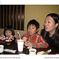 Samantha, Timothy & Kimmy