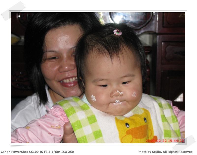 ㄚ~~ ㄚ嬤把奶油塗在我的臉上啦!!