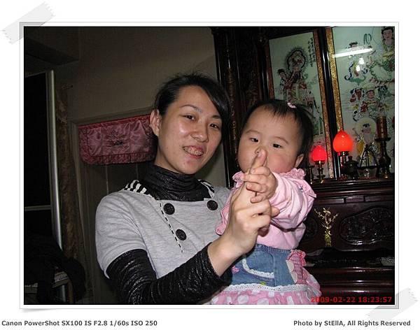 奇怪~~ 為什麼手指要分開?