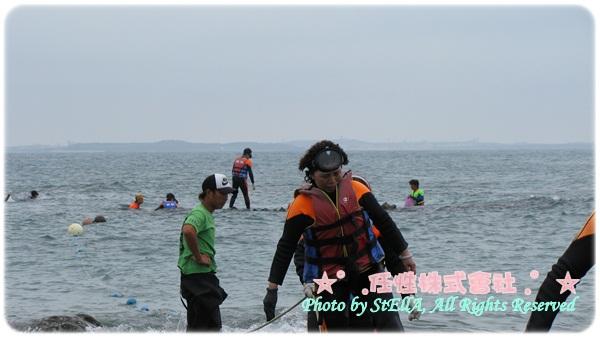 IMG_6262.JPG