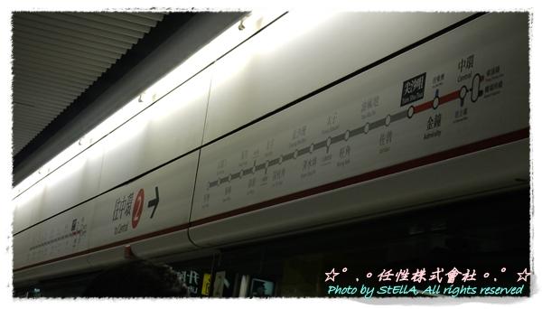 P1020219.JPG