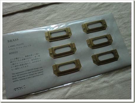 CIMG5072