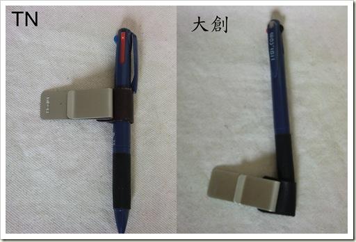 CIMG4608-1