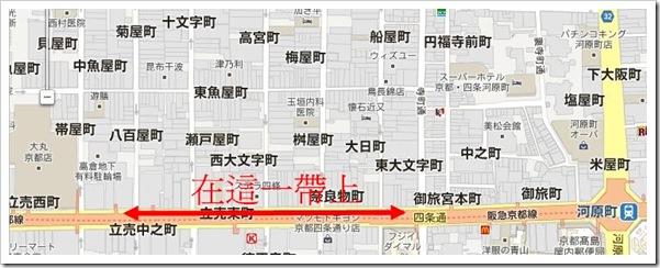 京都地圖三