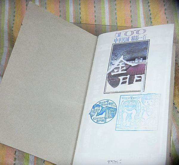RIMG0419.JPG