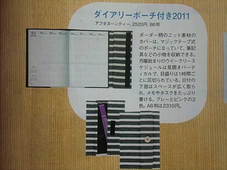 CIMG5968.JPG