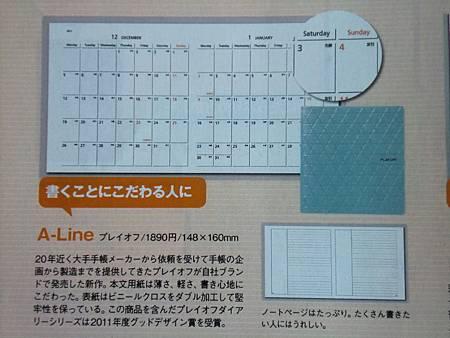 CIMG5974.JPG