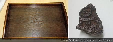 托盤跟小木頭印章