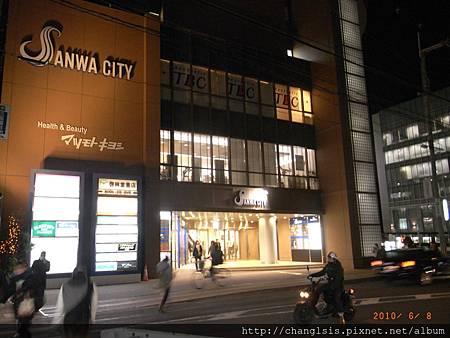 出西大寺站後就可以看到的商場大樓