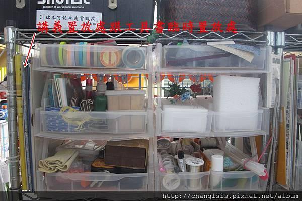 工具材料區的抽屜區旁放講義等書籍資料