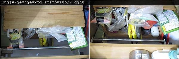 IMG_0582-tile.jpg