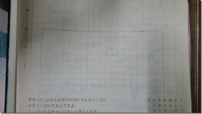CIMG0752