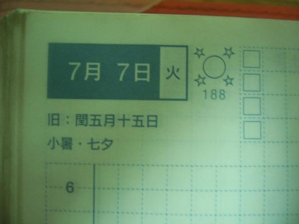 100_2724.JPG