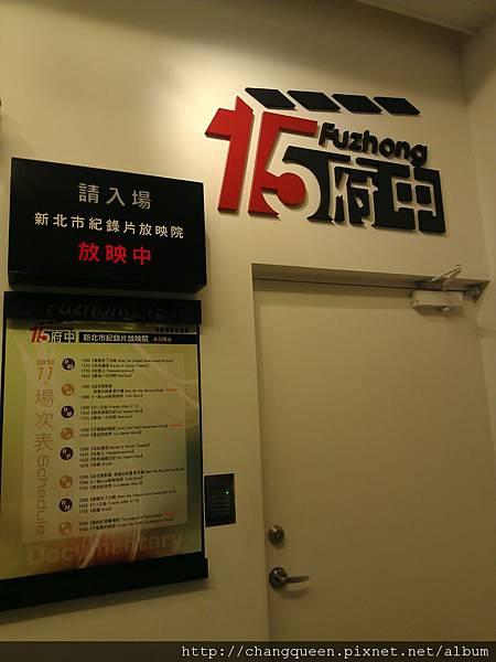 電影放映廳入口