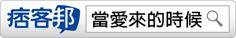痞客邦logo.jpg