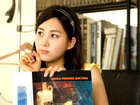 seohyun_800x600.jpg