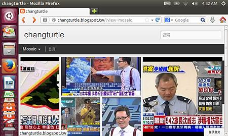Screenshot from 2013-08-13 04:32:30