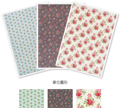 full-pattern.jpg
