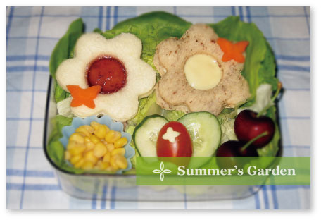 summer-garden.jpg