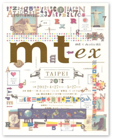 mt-card