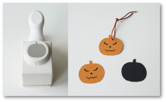 07_punch_pumpkin.jpg