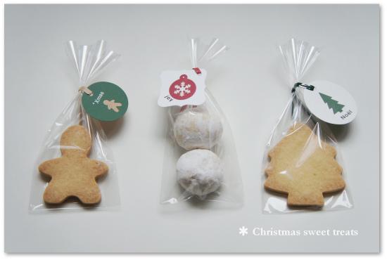 xmas-cookies.jpg