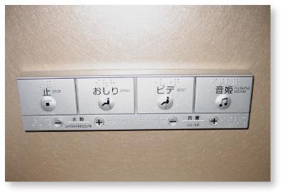 音姬_1.jpg