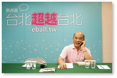 eball_2.jpg