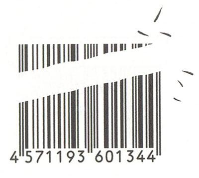 barcode_q_2.jpg