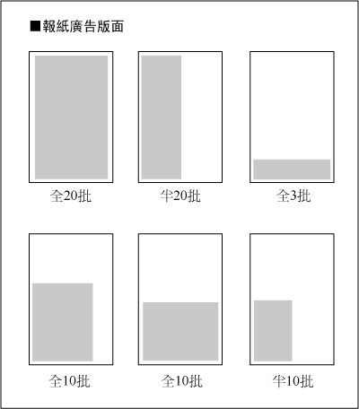 NP-size.jpg