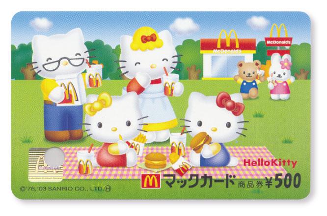 McDonald_kitty.jpg