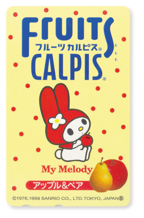 Calpis_melody.jpg