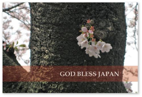 god-bless-japan_1.jpg