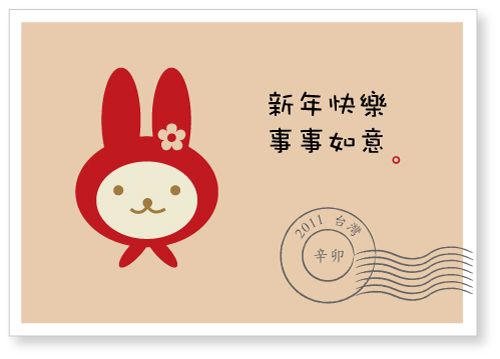 rabbit_card_1.jpg