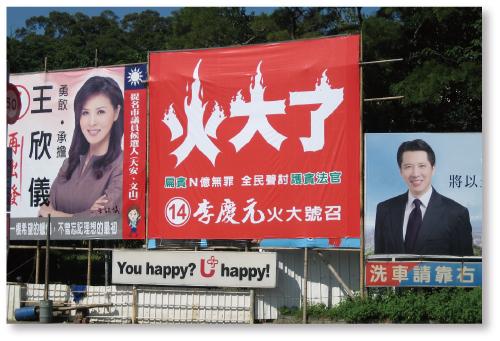 billboard_2_1.jpg
