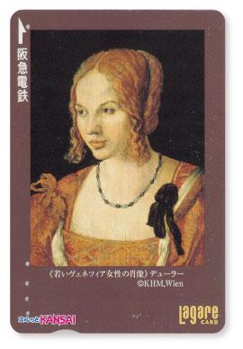 young venetian woman.jpg