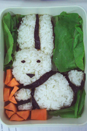 節儉的兔子.jpg