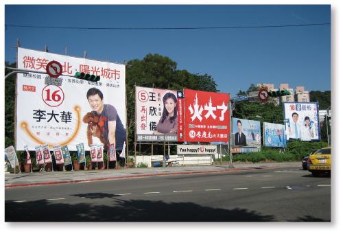 billboard_1_1.jpg