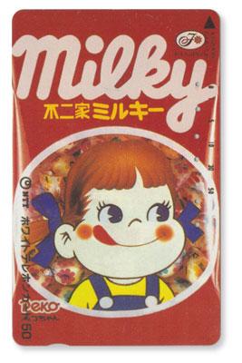 milky_1.jpg