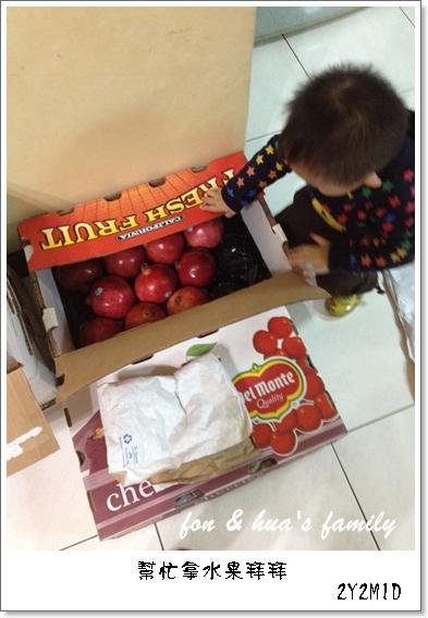 1010122_2y2m1d_幫忙拿水果拜拜 (1)