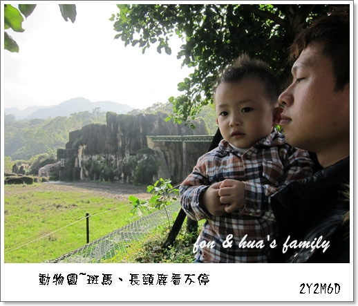 1010127_2y2m6d_初五動物園走春 (14)