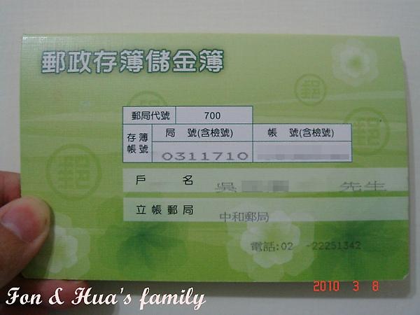 DSC05499.JPG